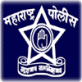 Additional Director General of Police Recruitment