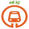 Maharashtra Metro Rail CorporationRecruitment