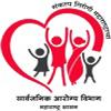 Yavatmal Public Health DepartmentRecruitment