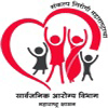 Yavatmal Public Health Department