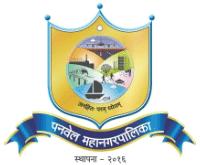 Panvel Municipal Corporation Recruitment 2018