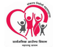 Dhule Public Health Department Recruitment