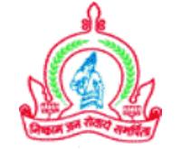 Aurangabad Mahanagarpalika Bharti