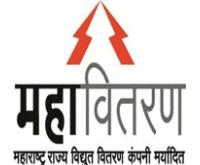 Mahavitaran Bharti