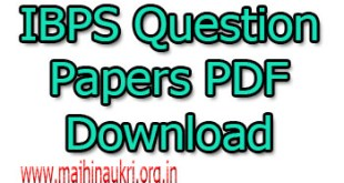 IBPS Question Papers PDF with Answer