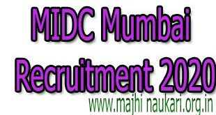 MIDC Mumbai Recruitment 2020