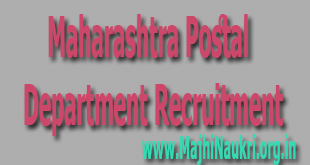 Maharashtra Postal Department Recruitment 2020