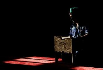 quran-reader3