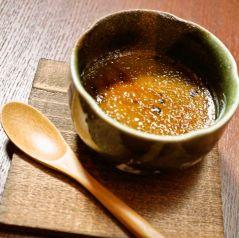 「ほうじ茶のクリームブリュレ」¥500
