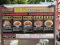 新宿の肉フェス!大牛肉博に突撃♪一番美味しい牛丼は?混雑は?