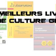 Les meilleurs livres de culture générale en prépa HEC