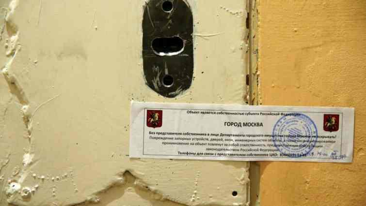 Quelle ONG a été fermée à Moscou dans la nuit du 1er novembre au 2 novembre ?