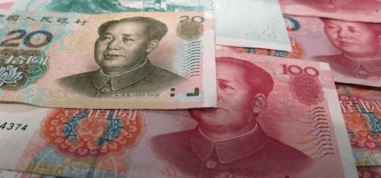 中国经济 L'économie chinoise