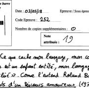 Copie de culture générale ESSEC 2018 notée 19/20