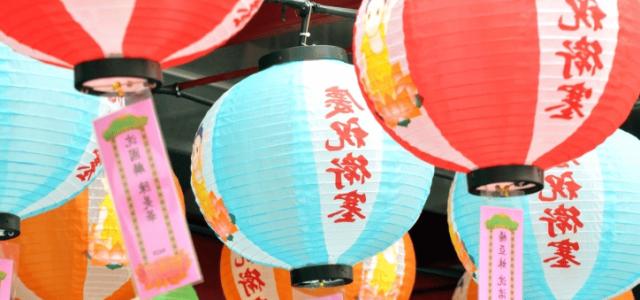 中文语法 Quelques expressions à connaître pour fluidifier sa rédaction