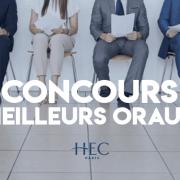 Concours des meilleurs oraux 2019 – HEC Paris