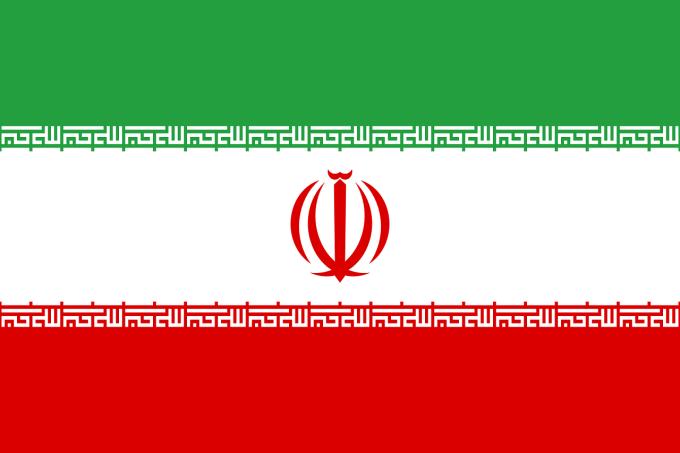 Les États-Unis ont décidé de nouvelles sanctions contre l'Iran.