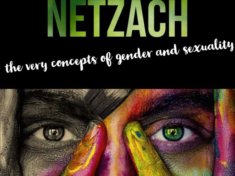 "An extreme closeup of a face with fingers pressed against the nose and temples. The image is half in grayscale, half painted in rainbow colors, with a paintbrush visible between the two sides. Text: ""Netzach: the very concepts of gender and sexuality."""