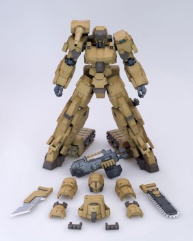 gourai1.5_parts