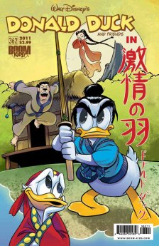 DonaldDuckFriends_362_Page_1