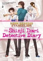 NeonGenesisEvangelion_ShinjiIkari_DetectiveDiary