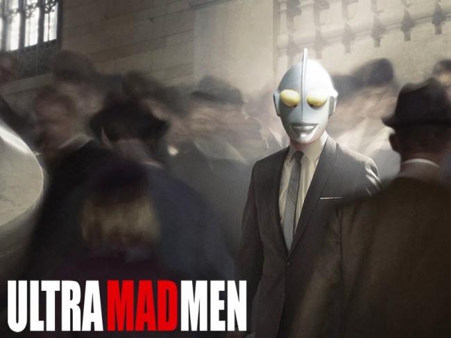 002-ULTRAMAN_MAD_MEN