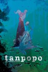 BOOM_Tanpopo_v2_HC