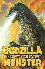 Gdzilla_HistoryMonster-2
