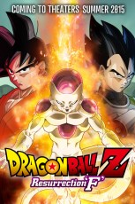 DBZ ResurrectionF cover image