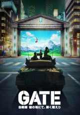 GATE Cover image