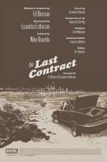 LastContract_001_IFC