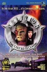 Oblivion_1_Cover_E-Solicit-RGB