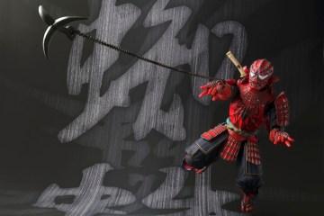 Meisho Manga Movie Realization Spider-Man