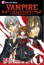 VampireKnight-Vol1