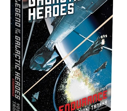 legendofthegalacticheroes-vol03-3d