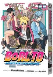 Baruto: Naruto The Movie