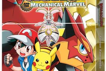 Pokemon Mechanical Marvel