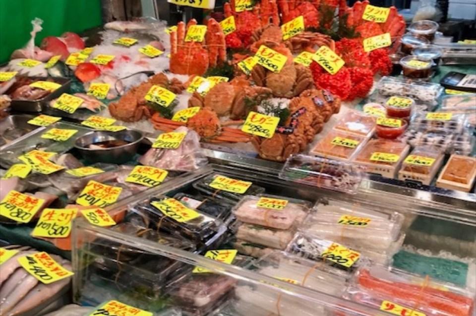 Raw Fish at Tokyo Tskukiji Fish Market