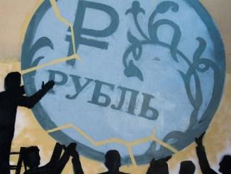 Рубль растёт 10 сентября 2017