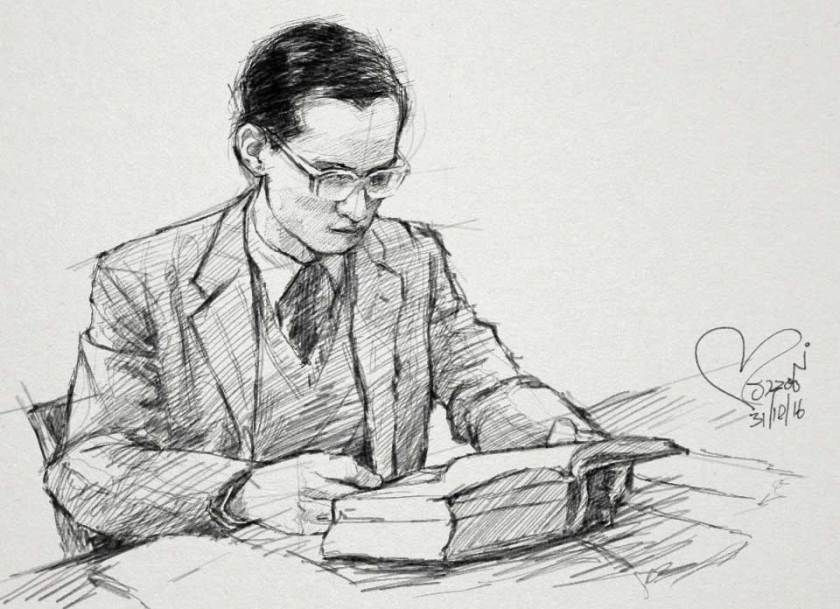 His Majesty King Bhumibol Adulyadej Drawing