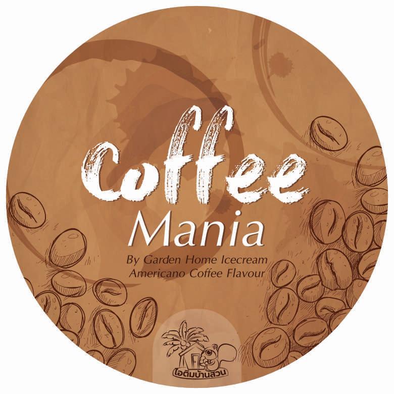 ออกแบบฉลากผลิตภัณฑ์ ฝาไอสกรีม Coffee Mania