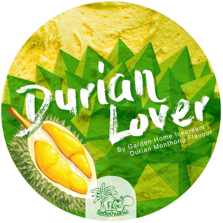 ออกแบบฉลากผลิตภัณฑ์ ฝาไอสกรีม Durian Lover
