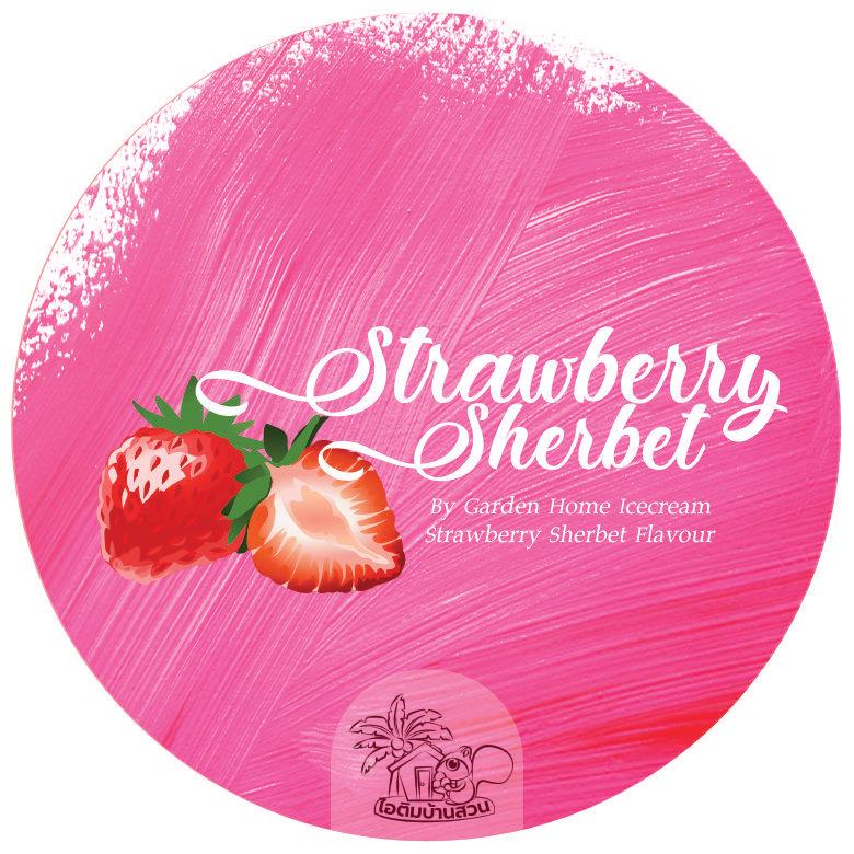 ออกแบบฉลากผลิตภัณฑ์ ฝาไอสกรีม Strawberry Sherbet