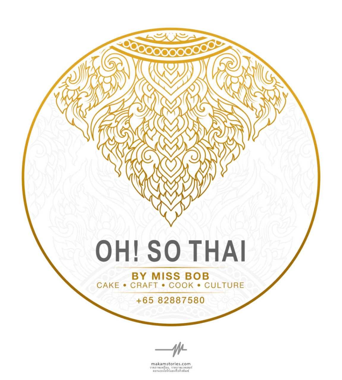 ออกแบบโลโก้ลายไทย สำหรับธุรกิจเกี่ยวกับงานแกะสลักและงานฝีมือ