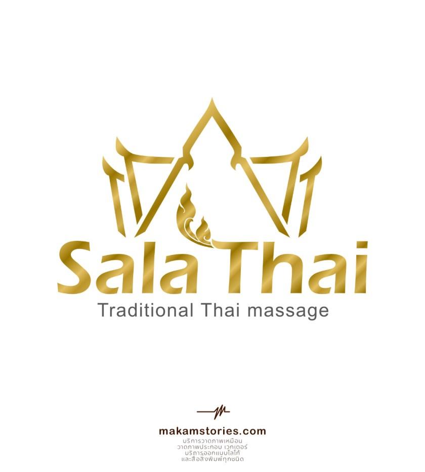 โลโก้นวดแผนไทย Thai Massage Logo โลโก้ลายไทย