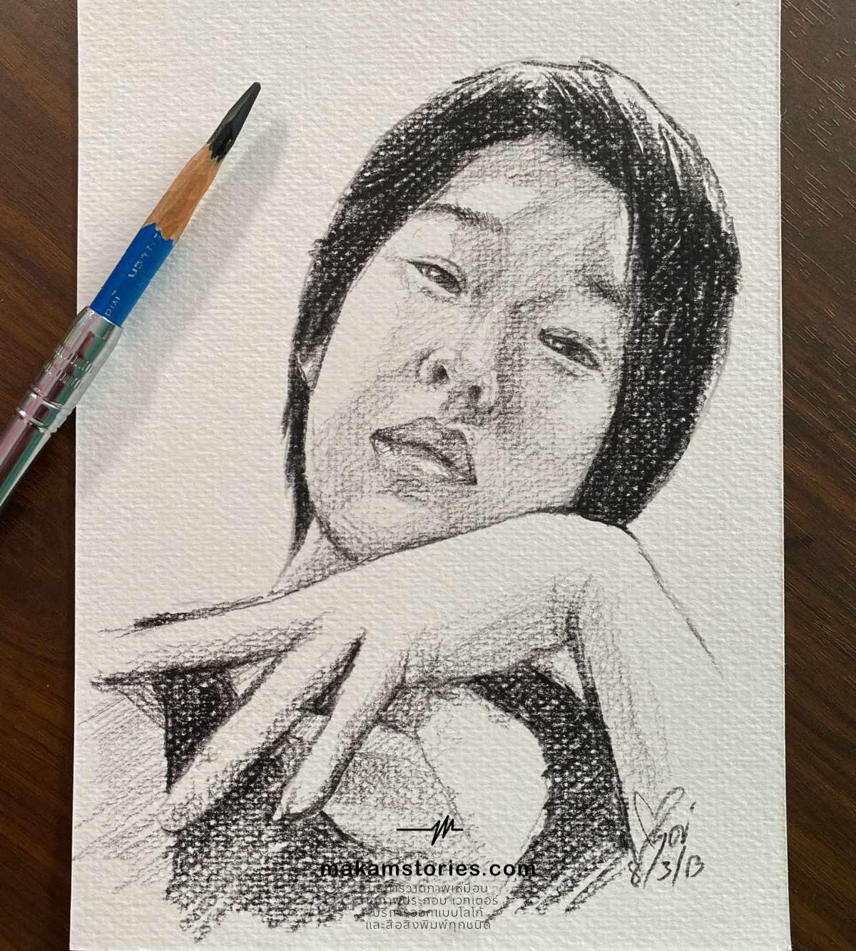 วาดภาพเหมือนลายเส้น วาดภาพดรออิ้งลายเส้นดินสอ Drawing Portrait