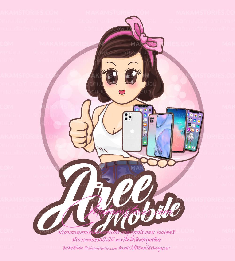 ออกแบบโลโก้ร้านมือถือ โลโก้การ์ตูน Cartoon and Smart Phone Shop Logo