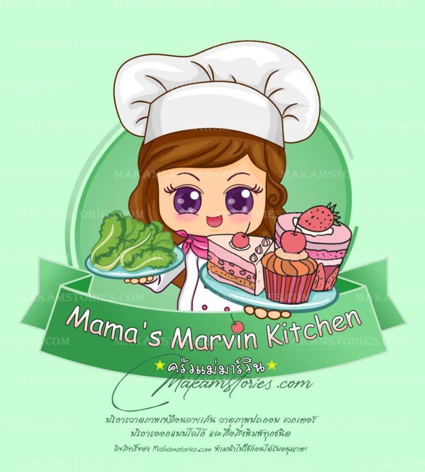 ออกแบบโลโก้ร้านอาหาร โลโก้ร้านเบเกอรี่ โลโก้การ์ตูน Cartoon and Bakery Logo