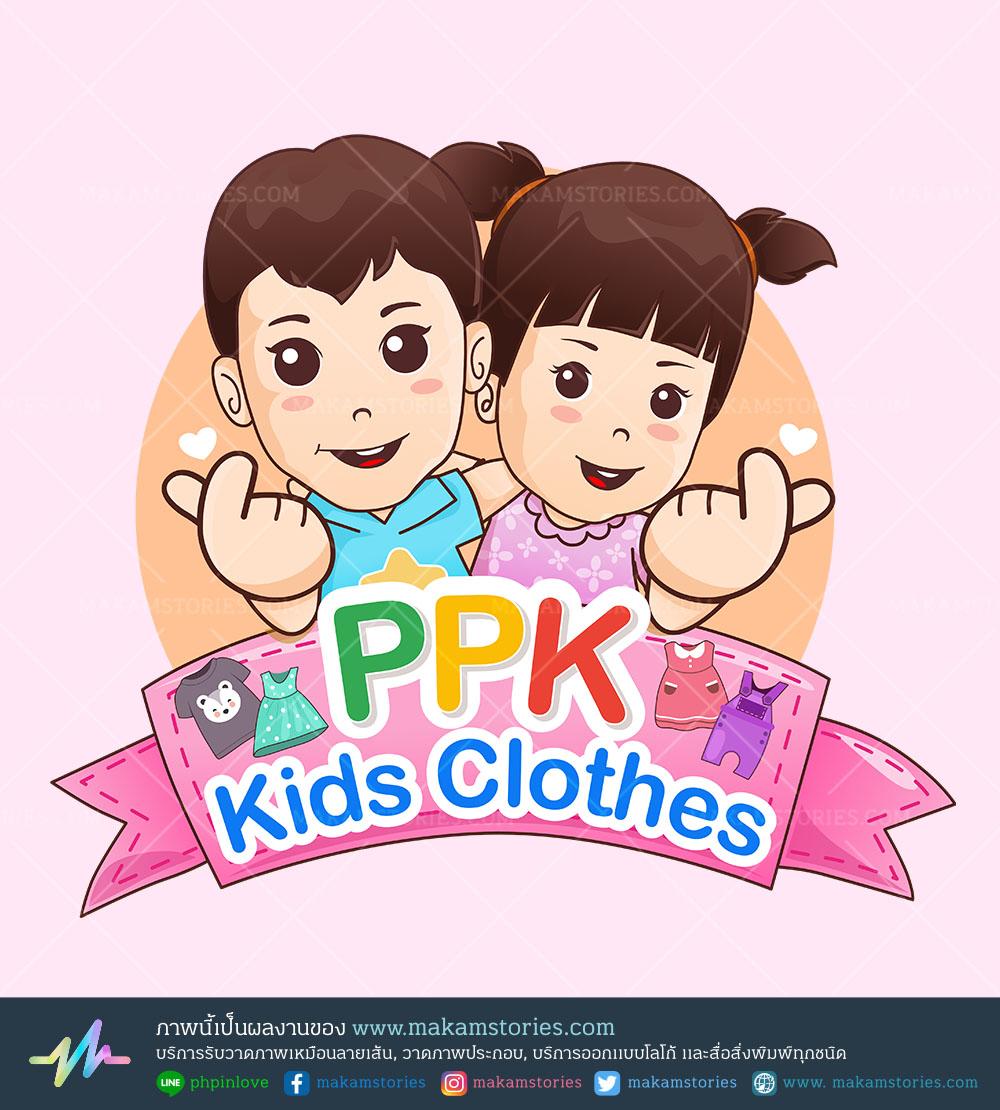 งานออกแบบโลโก้การ์ตูนร้านจำหน่ายเสื้อผ้าสำหรับเด็ก Cartoon Logo