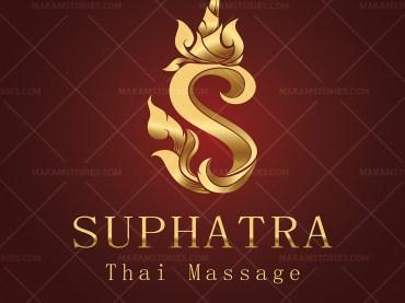 ผลงานออกแบโลโก้ร้านนวดแผนไทย โลโก้ตัวอักษร Thai Massage Logo